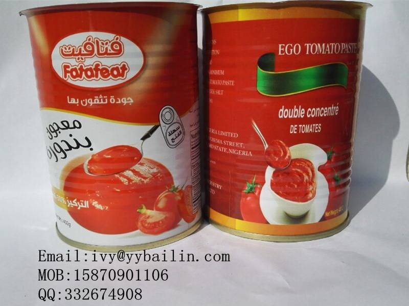 Canned Tomato Paste With Good Taste