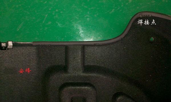 Carbon pot of hot plate welding equipment