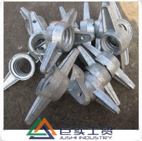 base screw jack nut/forged jack nut