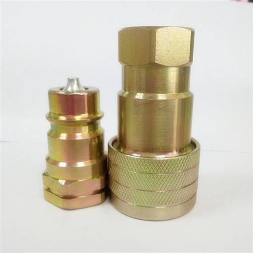 High pressure quick release coupling
