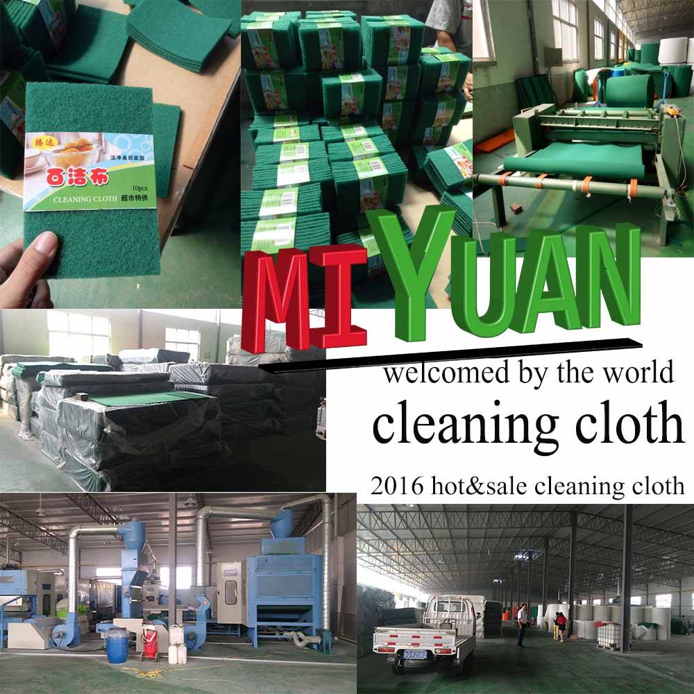 scourer cloth  for kitchen cleaning