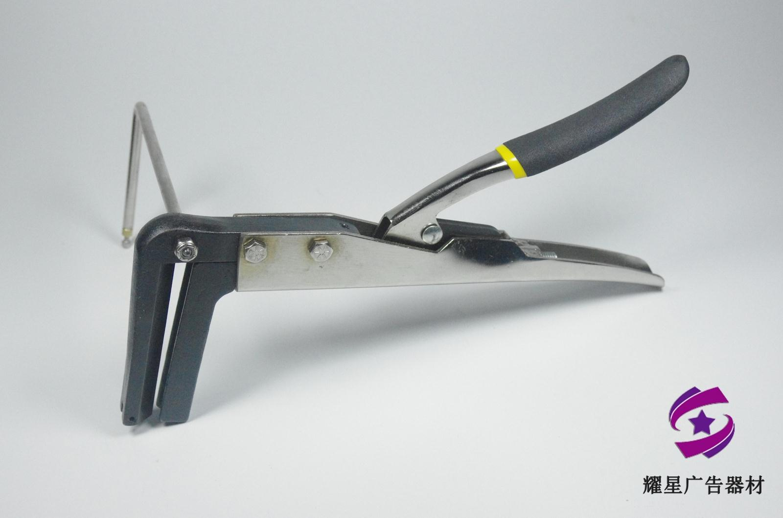8cm penguin angle clamp