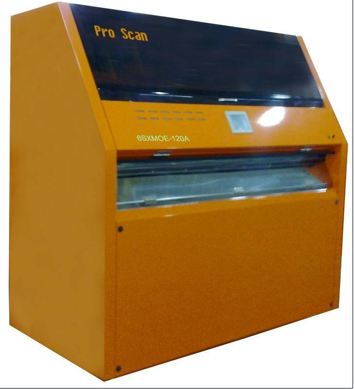 rice color sorter, rice sorting machine