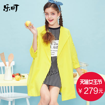 2016 spring candy-colored loose long paragraph light Korean windbreaker coat