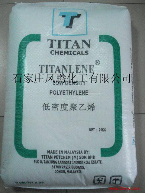HDPE/LDPE/LLDPE Granules