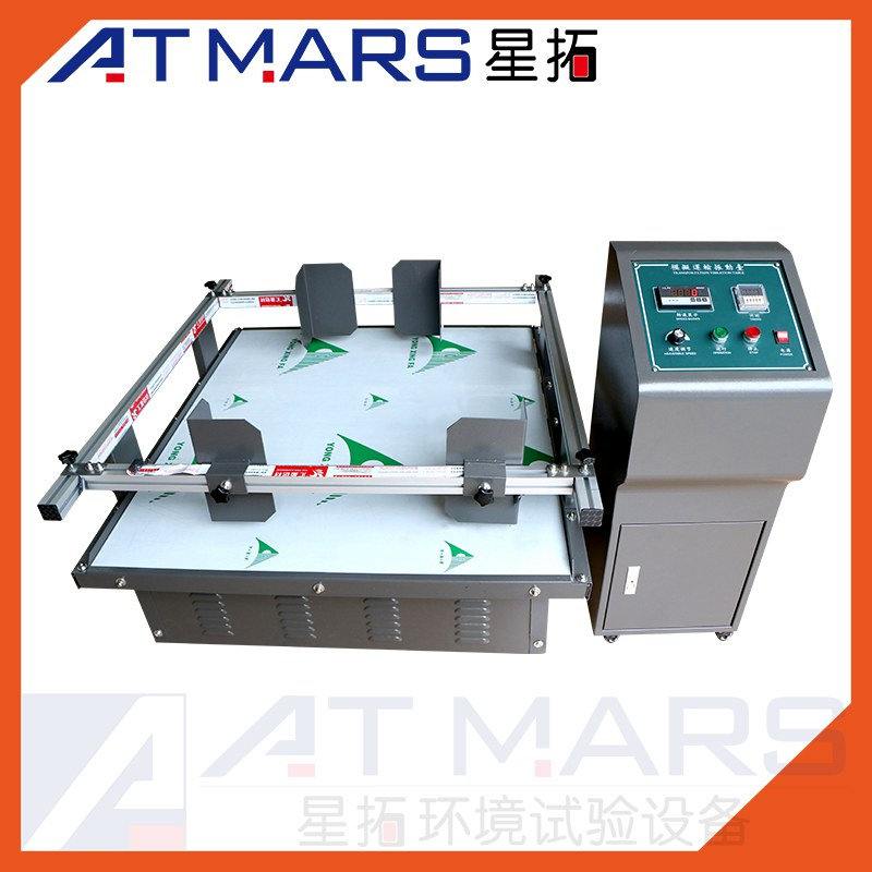 ATMARS Transportation Simulator for Packaging Vibration Test