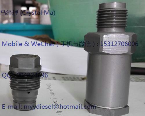 Press regulating valve 1110010015,F00R000741