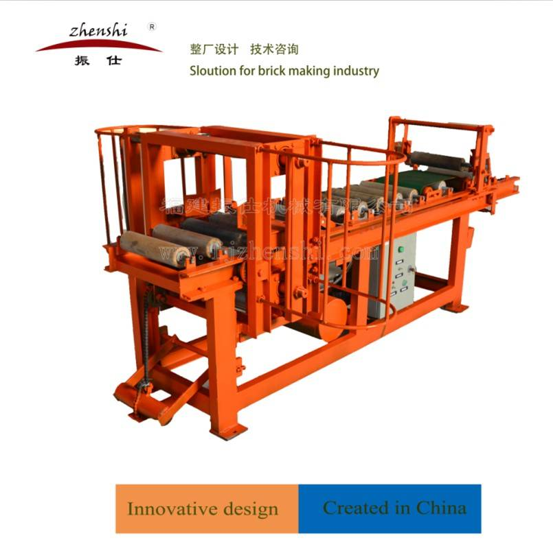 Automatic Strip Cutter/Brick Machine