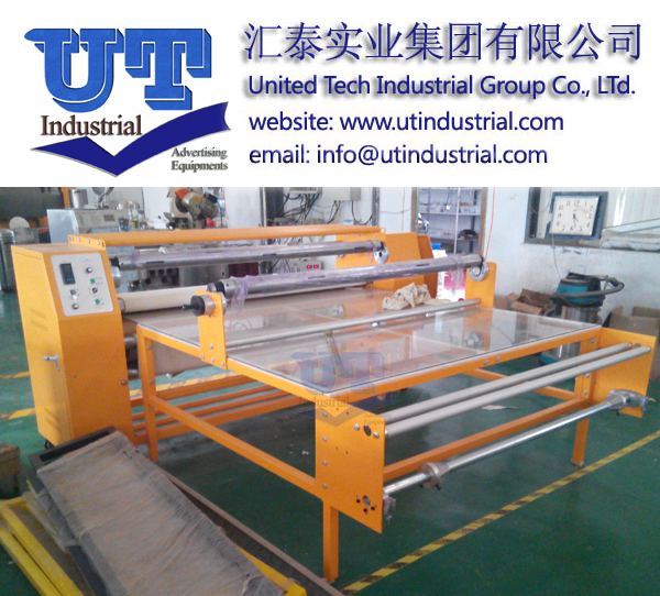 Sublimation Heat Transfer Printing Machine