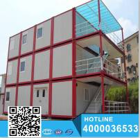 Qatar Prefabricated House and Building Labor Camp