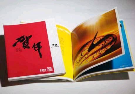 Provide printing service for booklet, leaflet, pamphlet, poster, catalogue, magazine, catalog, broch