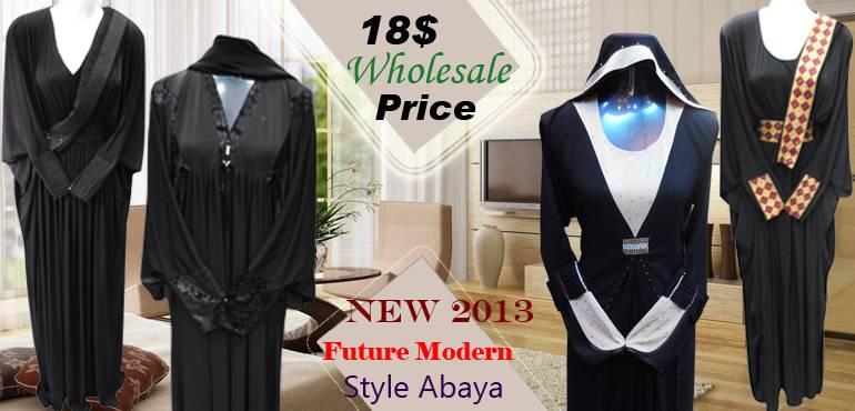 Designers cut latest designs Dubai Abaya 2013