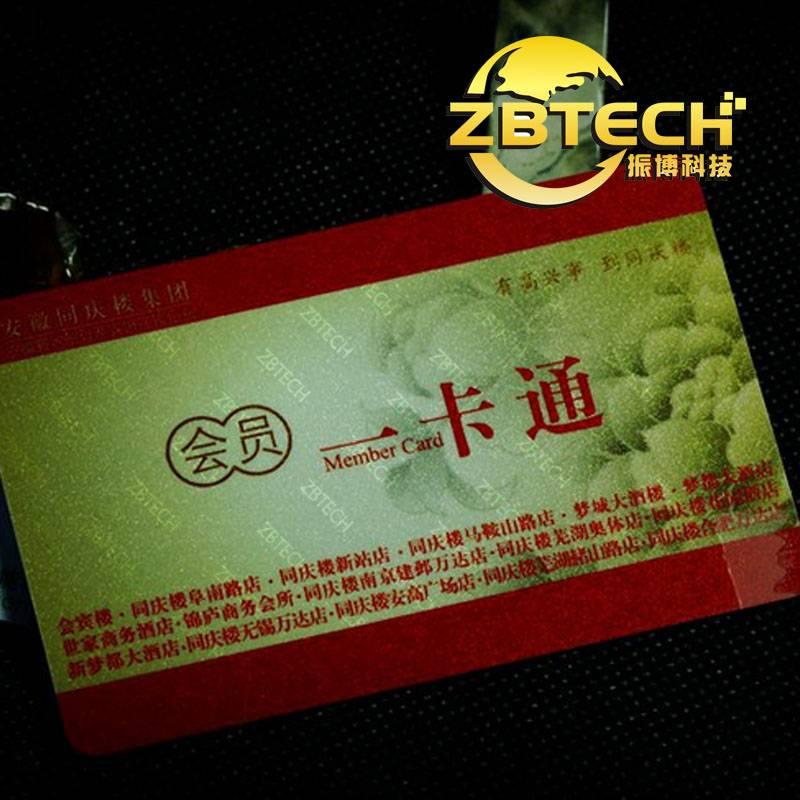 Scratch card/ phone card/ calling card