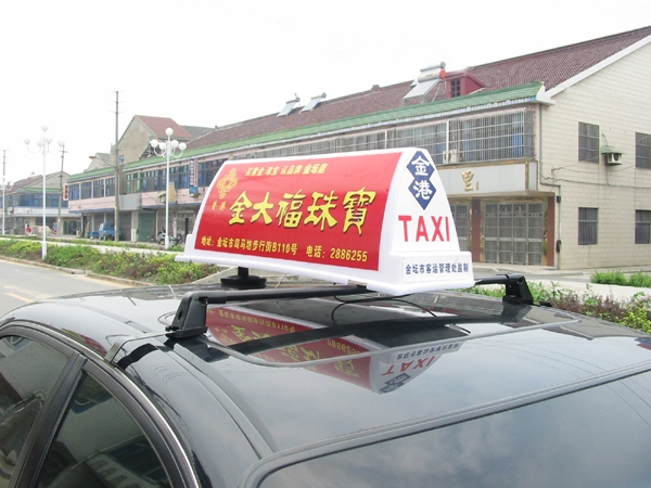 taxi top lamp(ad)