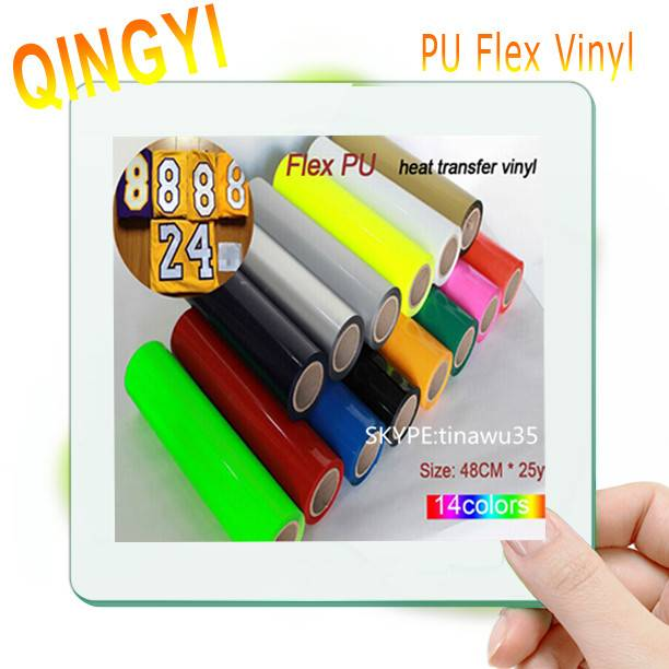 Qingyi hot selling high-elastic environment-friendly PU heat transfer vinyl