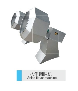 Pet food seasoning machine / dog food mixer / octagonal mixer / food mixer / powder mixer