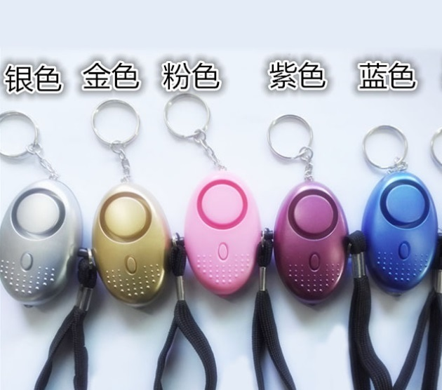 Promotion Gift 120dB Anti Attack Security LED Personal Alarm /kids personal alarm/elderly alarm