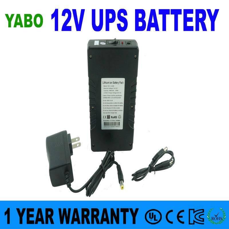 Li-ion battery 7.4v 2500mah