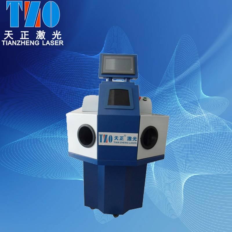 dental laser welding machine