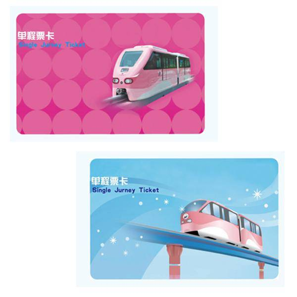 Miafre 1 S50 Induction Type IC Card