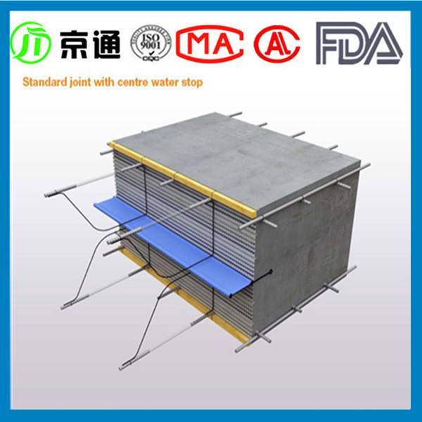 Construction Waterproof material PVC Waterstop
