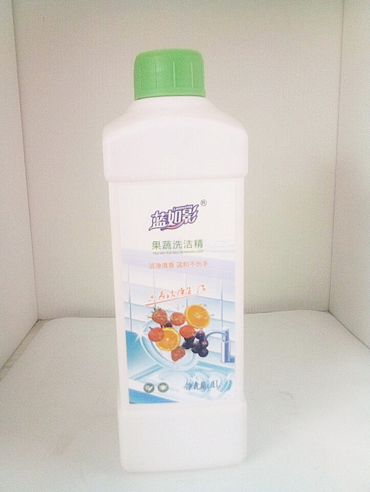 Fruit and vegetable cleaning detergent