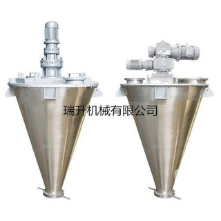 Stainless steel double cone type mixer , chemical powder blender , double cone mixer,cone mixer