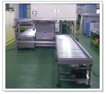 Plasma Surface treatment System