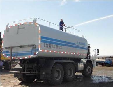 YT5601GSS Mining dump truck