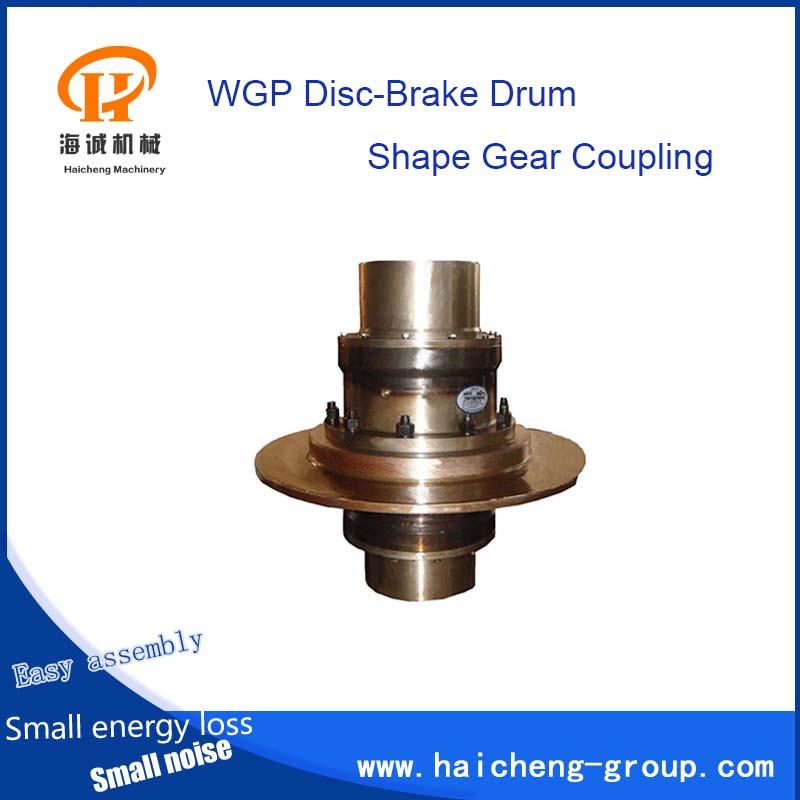 WGP Disc-Brake Drum Shape Gear Coupling