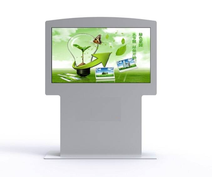65inch High bright 1500nit,IP65  outdoor lcd advertising display,KIOSK,