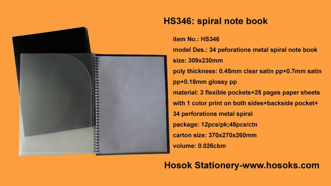 HS346