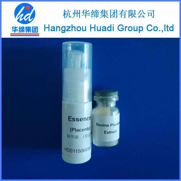 Medicine Grade Bovine Placenta Extract Freeze Dried Powder
