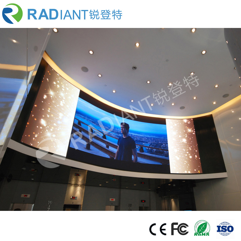 RADIATNLED design P2.5 HD flexible curved soft creative LED screen for tv studio