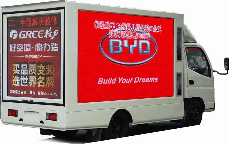 Di Deer 3-side LED Advertising Vehicle