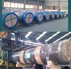 SHELL PART FOR HEAT EXCHANGER