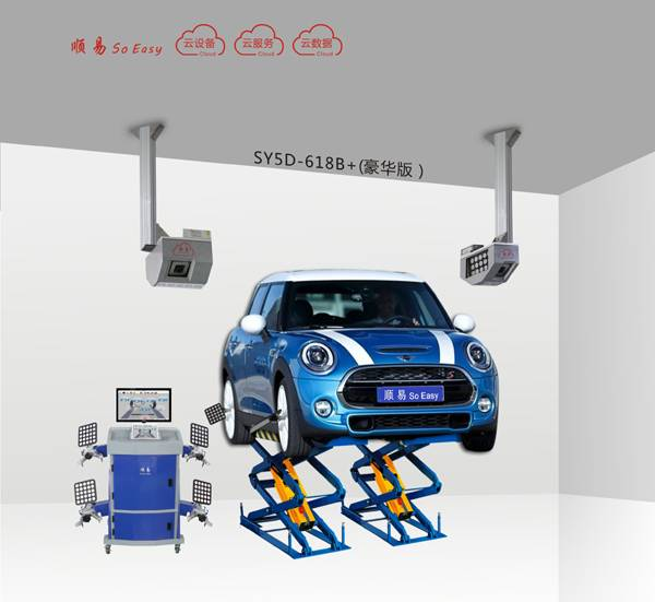 5D wheel alignment for two-post lift FEG-A-5d