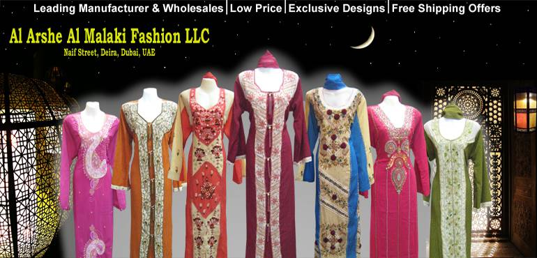 Ladies Islamic Traditional Clothing