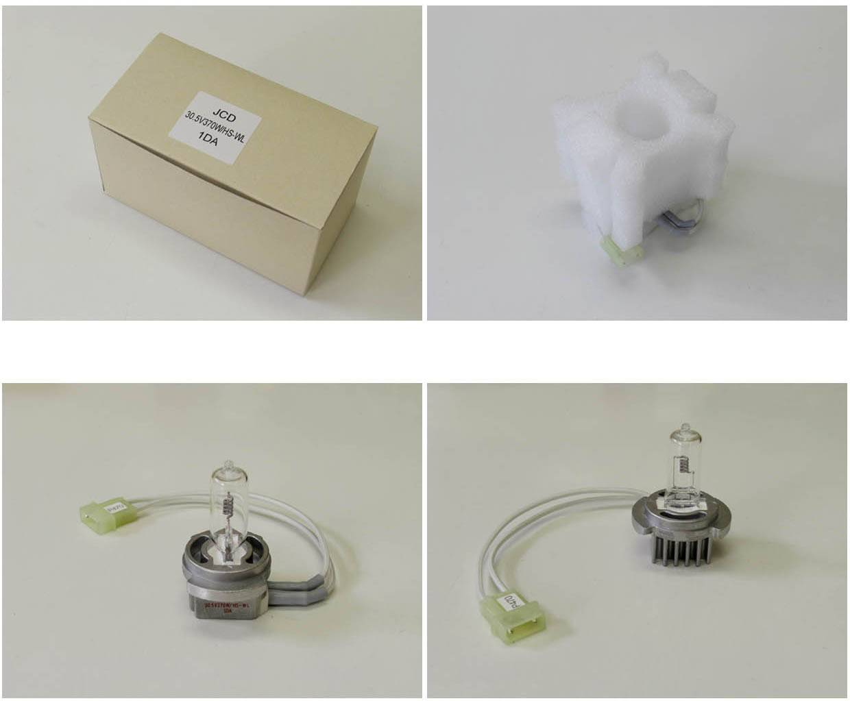 qss 2901 lamp original white box made in Japan