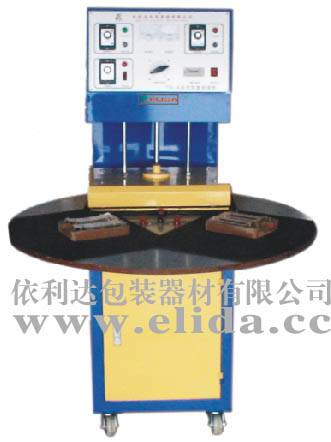 Automatic plastic blister packaging machine
