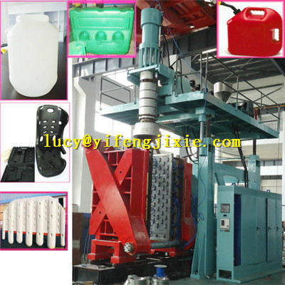 HDPE/PE plastic products blow molding machinery