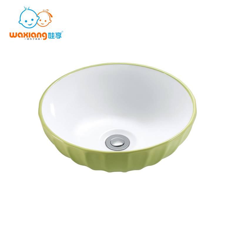 Waxiang WC-2068A Bathroom Porcelain Ceramic Vessel Vanity Sink Art Basin Ripple-Design
