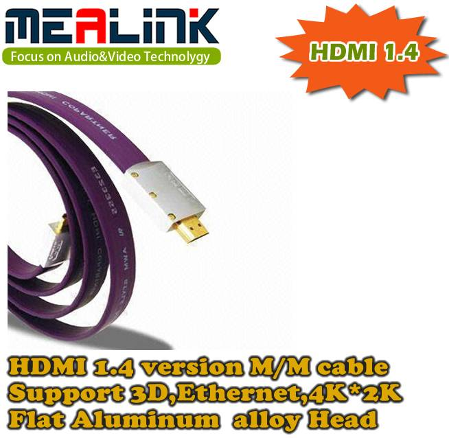 HDMI to HDMI Cable 1.4 support 3D (YLC101D)