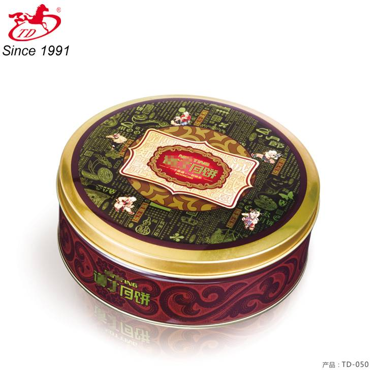 Tengda food grade round cookie tin,round cookie tin can