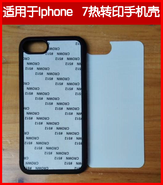Personal sesign sublimation cell phone case for Iphone 7,sublimation phone cover
