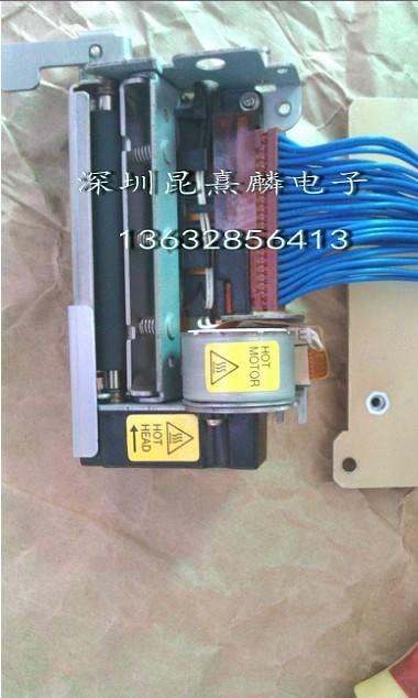 LTP9247B-C448-ESeiko Thermal Printer