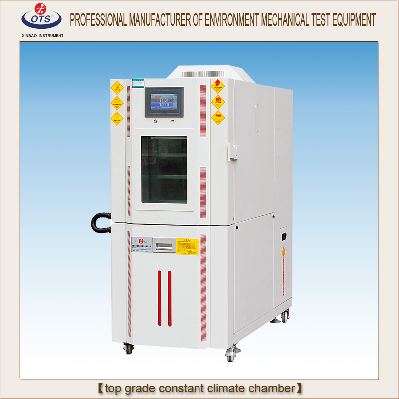 Hot selling lab electronic temperature humidity cabinet/Environmental climate test chamber