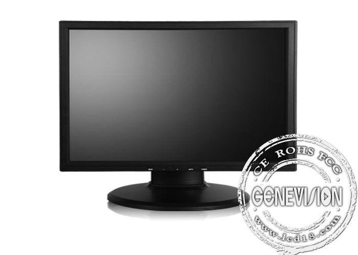 20.1 Inch CCTV LCD Monitors