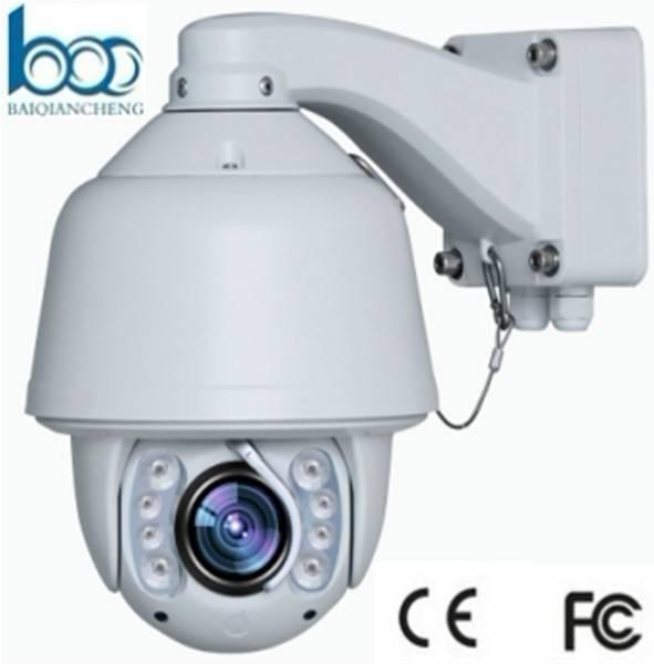 Auto-tracking IR Speed Dome CCTV IP Camera