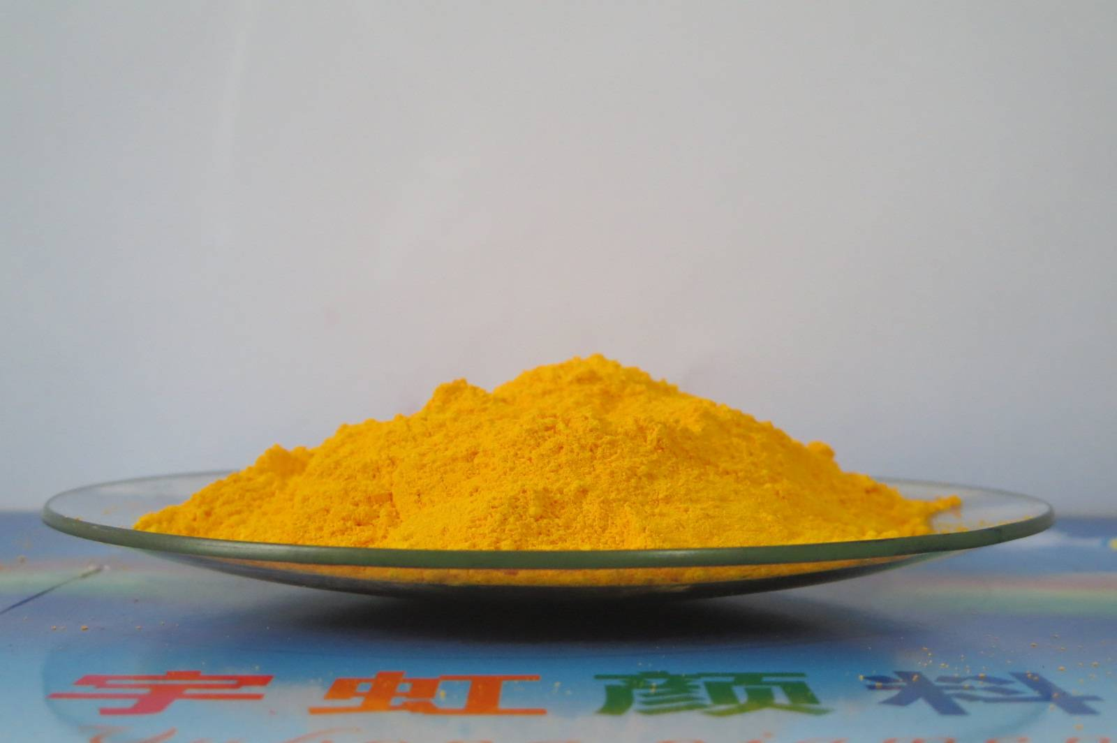 Pigment Yellow 191 for Plastic, Paint, Coating .P. Y. 191